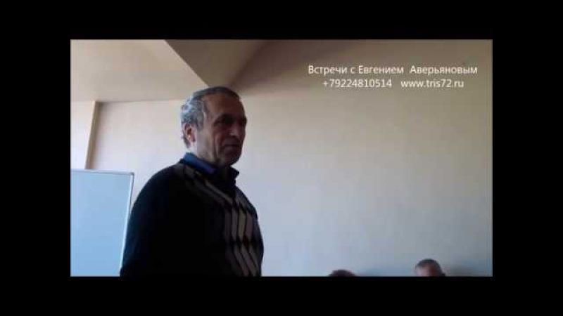Евгений Аверьянов Иные цивилизации Телепортация