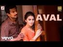 Manithan Aval Video Udhayanidhi Santhosh Narayanan