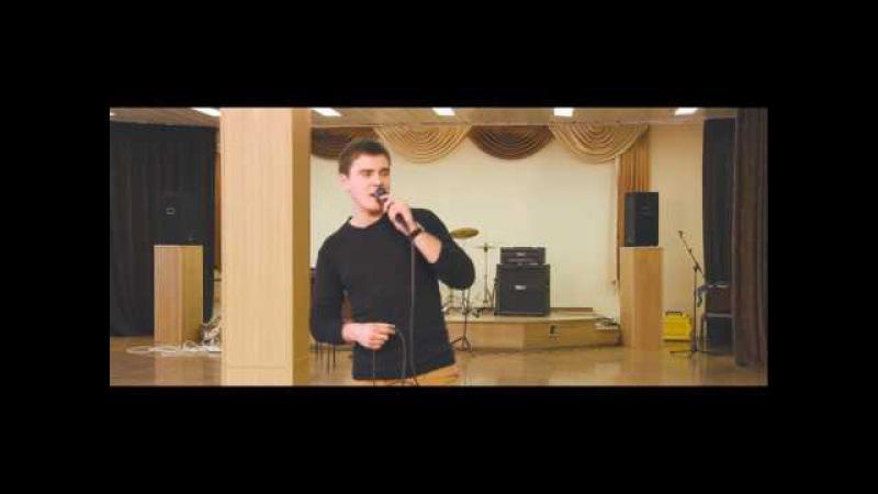Артурас Лаурикетис - В самое сердце (Сергей Лазарев Cover)
