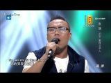 Голос Китая - 4-ый сезон, 5-ый выпуск (Слепые прослушивания)