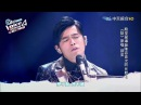 2015.09.12中國好聲音4 第一集||The Voice of China Season 4 EP1
