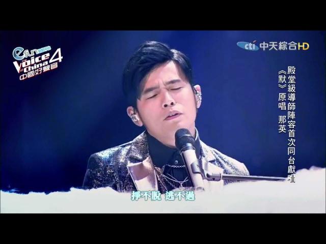 2015.09.12中國好聲音4 第一集  The Voice of China Season 4 EP1