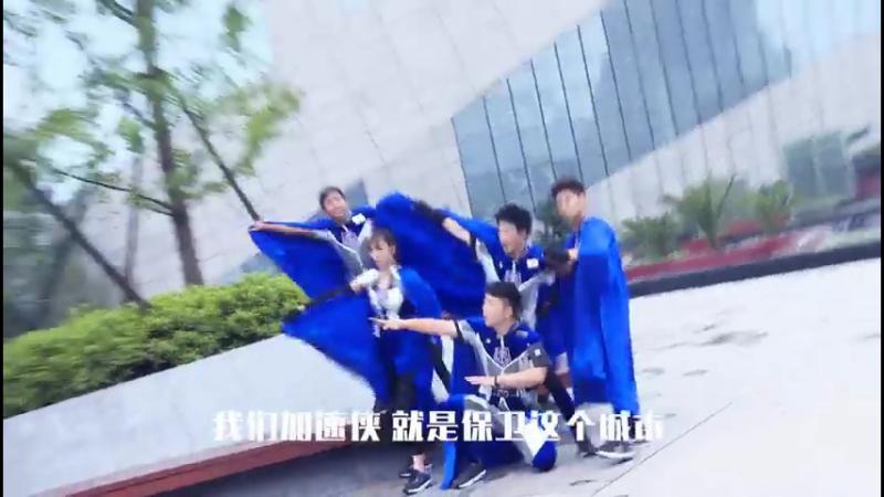 《全员加速中》第二季6月24日看点-大张伟杜海涛化身超级英雄保卫星城