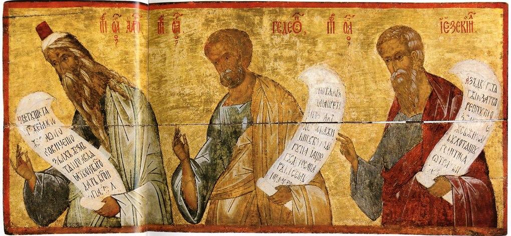 Аарон, Гедеон, Иезекия