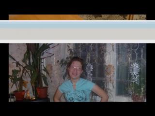 Мой Фильм посвящается для Оксаны Ивановой - моей школьной подруге