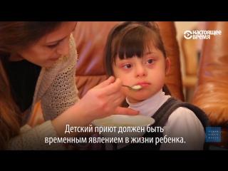 Адаптация детей с отклонениями в Армении