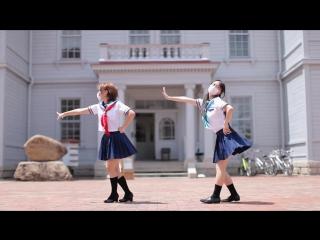 メグメグ☆ファイアーエンドレスナイト 踊ってみた 【うどん国の花嫁】