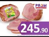 Специальные цены с 12.01.17 по 25.01.17