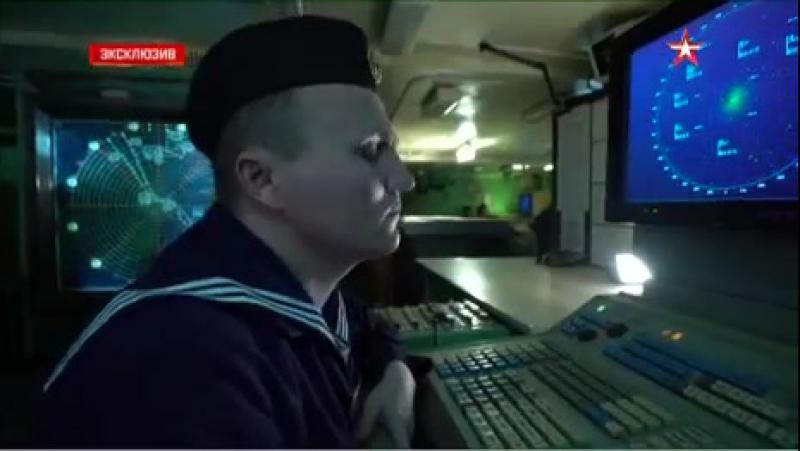 Цели чужие на запрос не отвечают как моряки Кузнецова несут боевое дежурство