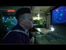 Цели чужие, на запрос не отвечают_ как моряки «Кузнецова» несут боевое дежурство