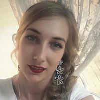 Ксюша Красикова