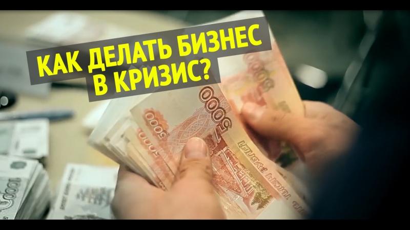 Как зарабатывать 1,000,000 руб./мес., продавая неликвидную недвижимость по студиям и не вкладывая ни копейки своих денег