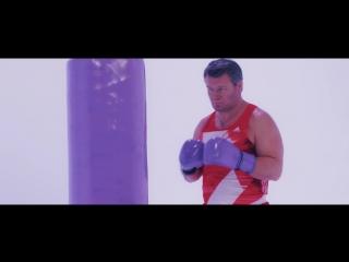 Иракли и Леонид Руденко - Мужчина не танцует (режиссерская версия)