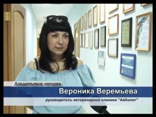 Альметьевск сегодня 29.07.2016 г.