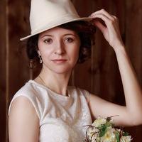 Anna Yurchenko