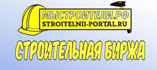 Работа доска объявлений г московский частные объявления о продаже ленд круизер 200