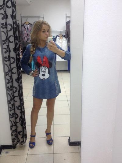 Анастасия Бойко