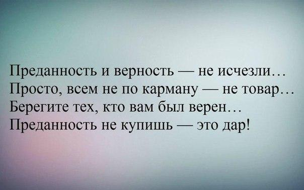https://pp.vk.me/c636330/v636330560/8f0e/yNO4pTwbqUI.jpg