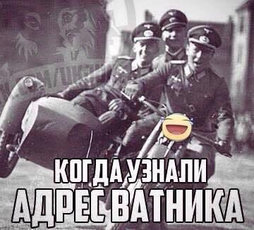 """Военная прокуратура опубликовала часть информации, на основании которой выдвинуты обвинения """"айдаровцу"""" Лихолиту - Цензор.НЕТ 3564"""