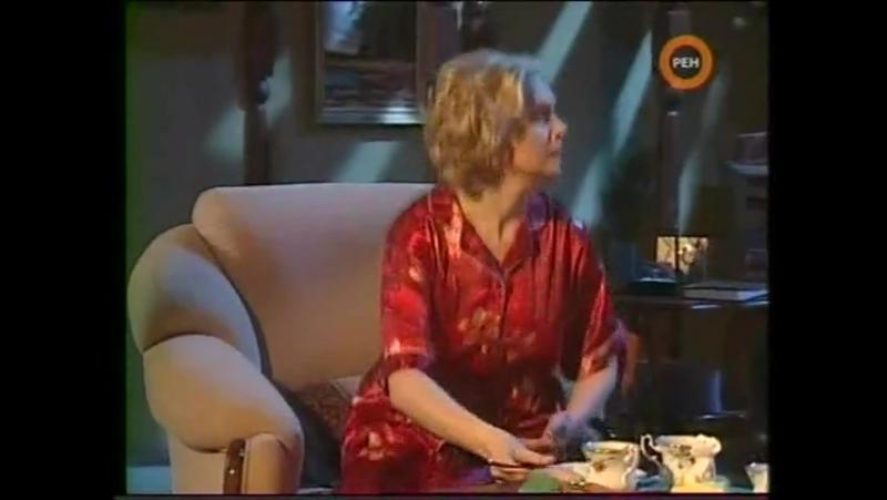 Афромосквич 14 серия