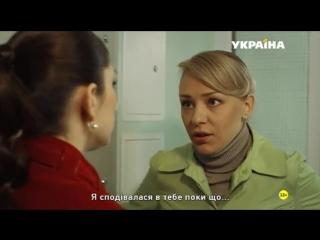 Я никогда не плачу (2017) 1-2-3-4 серия