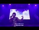14. Aoi Shouta - Sora wa toumeina chikai