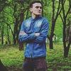 Andriy Gomera