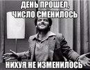 Вадим Маслов фото #36
