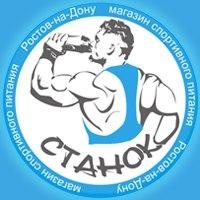 stanok_rostov