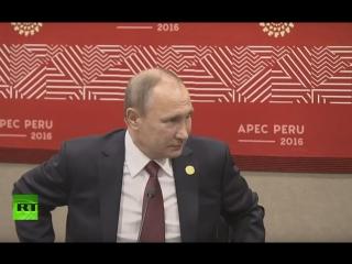 Путин и президент Перу решают, на каком языке будут общаться на саммите АТЭС