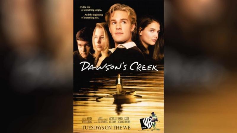 Бухта Доусона (1998