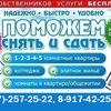 Bashglavarendmaster K-Vashim-Uslugam