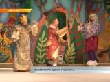 Царская история под Новый год (convert-video-online.com)