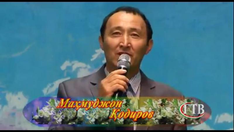 Қодиров Махмуджон Сулу