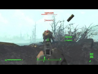 В шаге от финала!  Fallout 4: Far Harbor #7 (BlackSilverUFA)