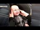 Малыша привели в восторг очки