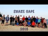 Мыс Змеиный. Урзуф / Snake cape. Urzuf