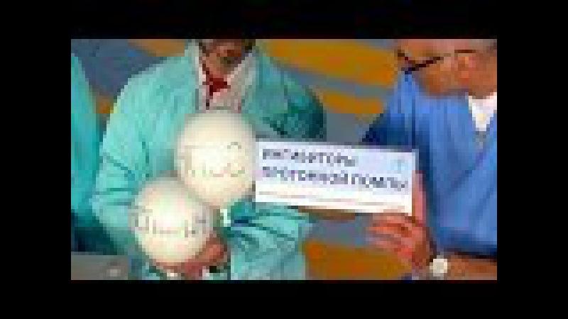 Смертельные пары. Сердечный аспирин и НПВС. Жить здорово! (18.11.2015)