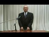 Христианство и язычество (ДК г.Котельники, 2008.02.24) - Осипов А.И.