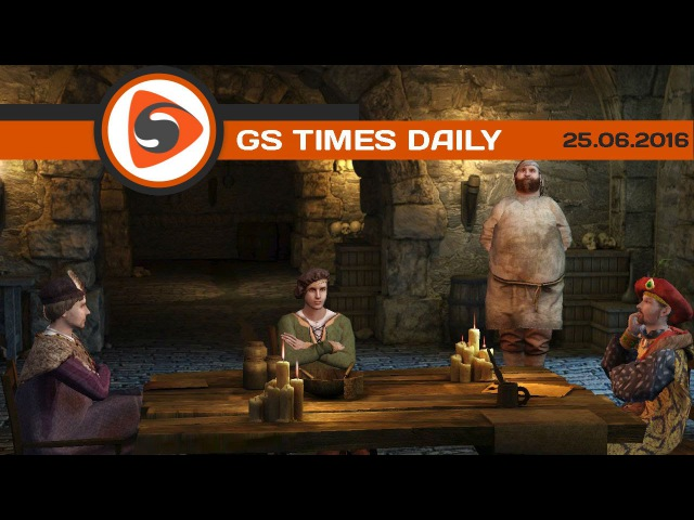 Gs Times на GameZonaPSTv: The Guild 3, Watch Dogs 2, «Варкрафт» (14.01.2018)