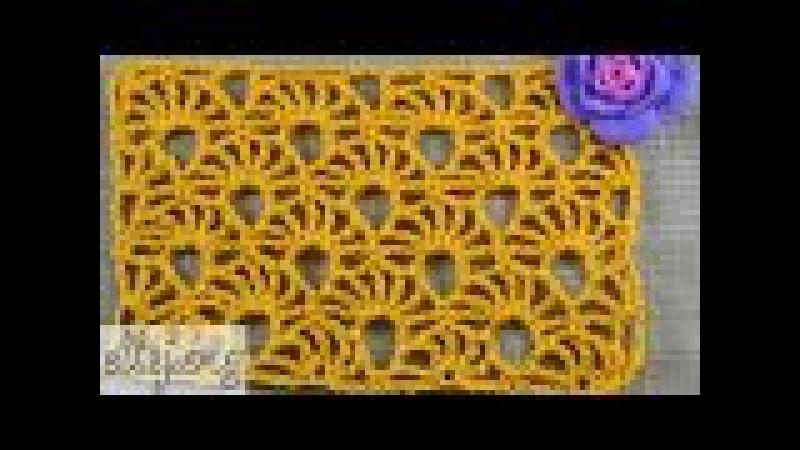 Ажурный узор крючком Желтый коралл Yellow coral crochet stitch