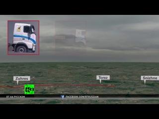 Вопросы без ответов: что не учла Совместная следственная группа при анализе дела о трагедии MH17