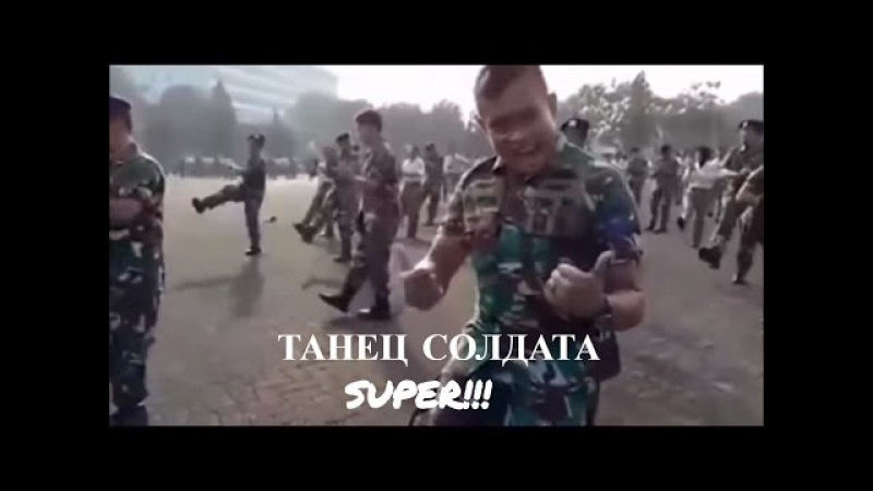Танцует военнослужащий Khalwa Alya Nairi. Поёт Биз тобу и Бактияр Токторов – Ыйлай ыйла ...