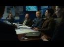 Бюро легенд 1 сезон, 3 серия