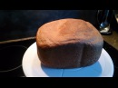Дарницкий хлеб в хлебопечке REDMOND RMB M1907 E Darnytskiy bread