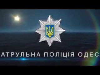 Погоня на Таирова: полицеские преследуют грабителей