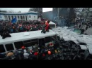 Противостояние на улице Грушевского Начало 27.01.14