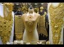 Dubai Gold Souk - City of Gold Amazing collections of gold, silver ,diamonds precious stones