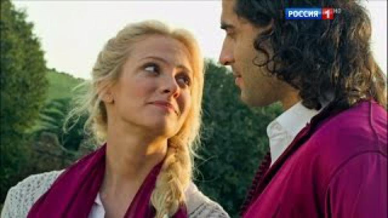 Принцесса с севера. Мелодрама (2017) @ Русские сериалы