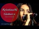 Kristina Si - Gisher e / BlackStar / Concert In Yerevan / Argamblog